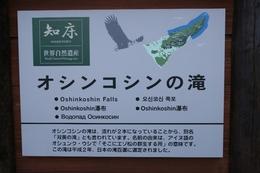 051hokukaidou 1109.jpg